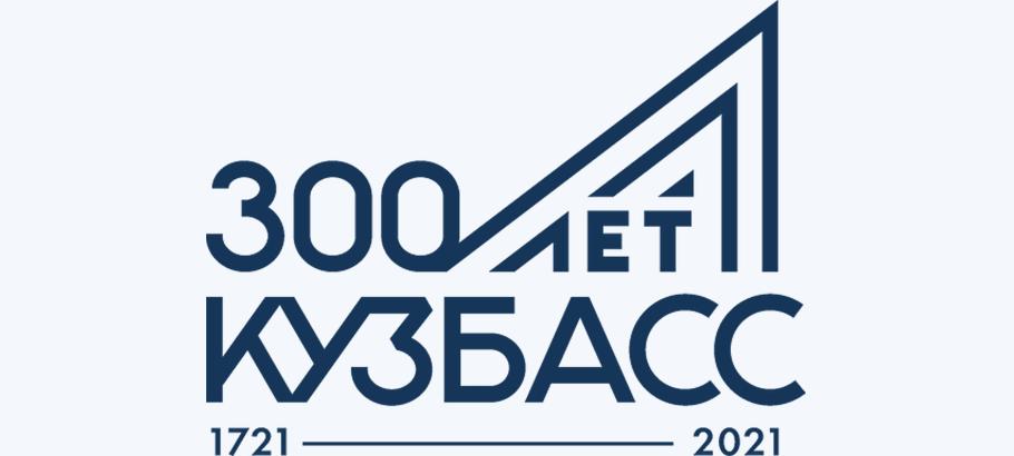 300let
