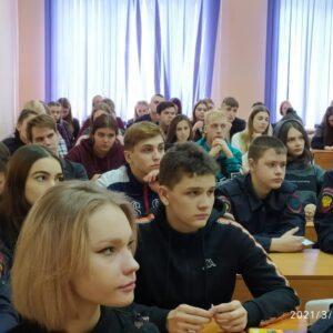Встреча студентов с работником Управления по контролю за оборотом наркотиков