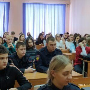 Встреча студентов с работником Управления по контролю за оборотом наркотиков_3