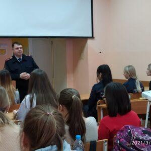 Встреча студентов с работником Управления по контролю за оборотом наркотиков_4