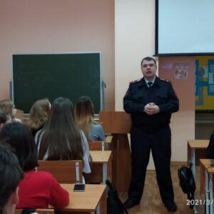 Встреча студентов с работником Управления по контролю за оборотом наркотиков_5