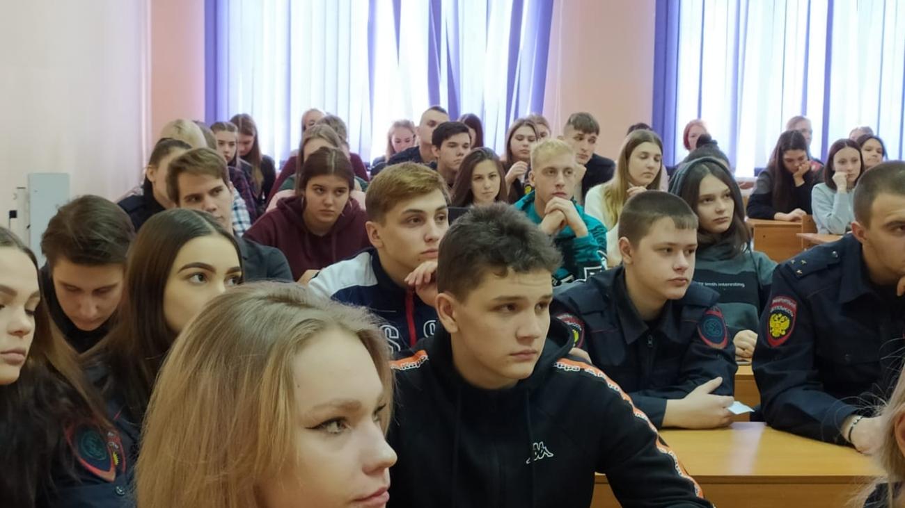 4 марта состоялась встреча студентов с работником Управления по контролю за оборотом наркотиков