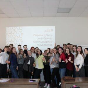 Межрегиональная бизнес-школа в Барнауле_5