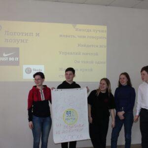 Межрегиональная бизнес-школа в Барнауле_7