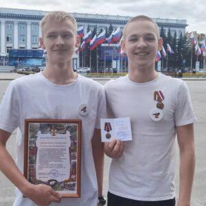 Студенты ЦИФРЫ получили награды Правительства Кузбасса