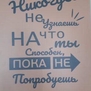 Что-то в ЦИФРЕ тихо_8