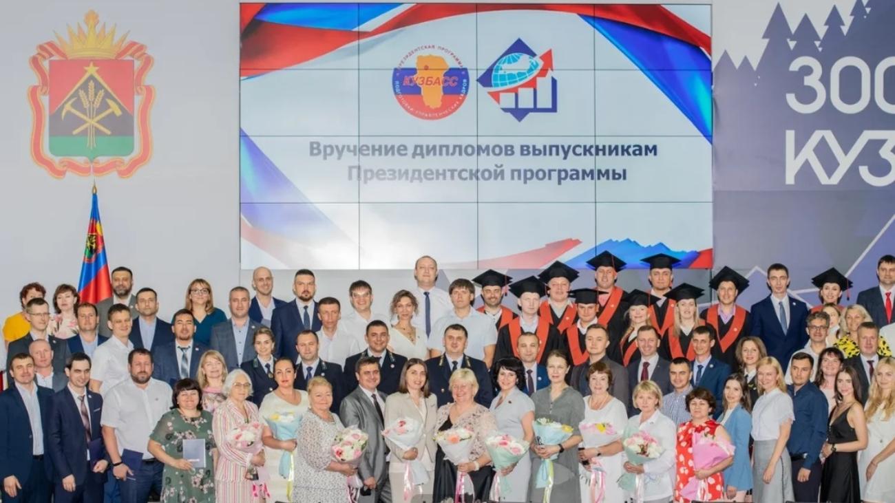 Поздравляем Макарову_2
