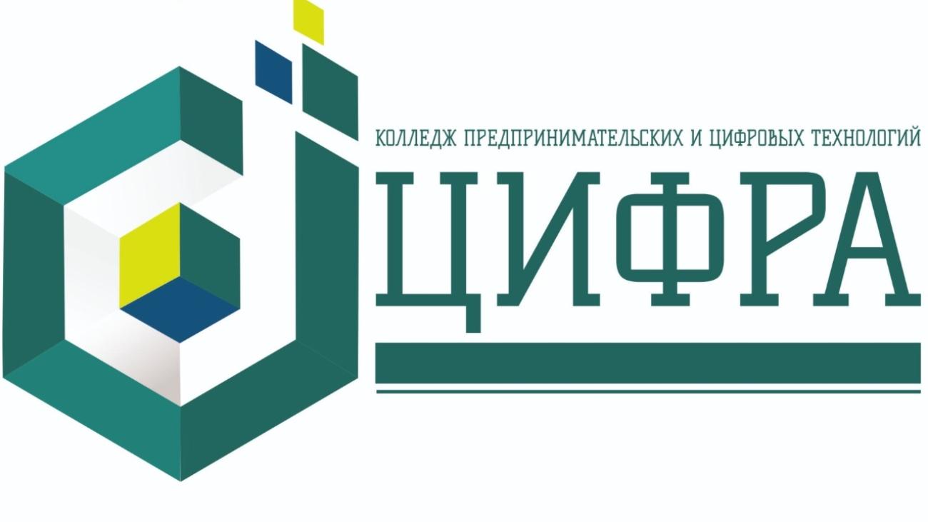 Zifra NEW logo