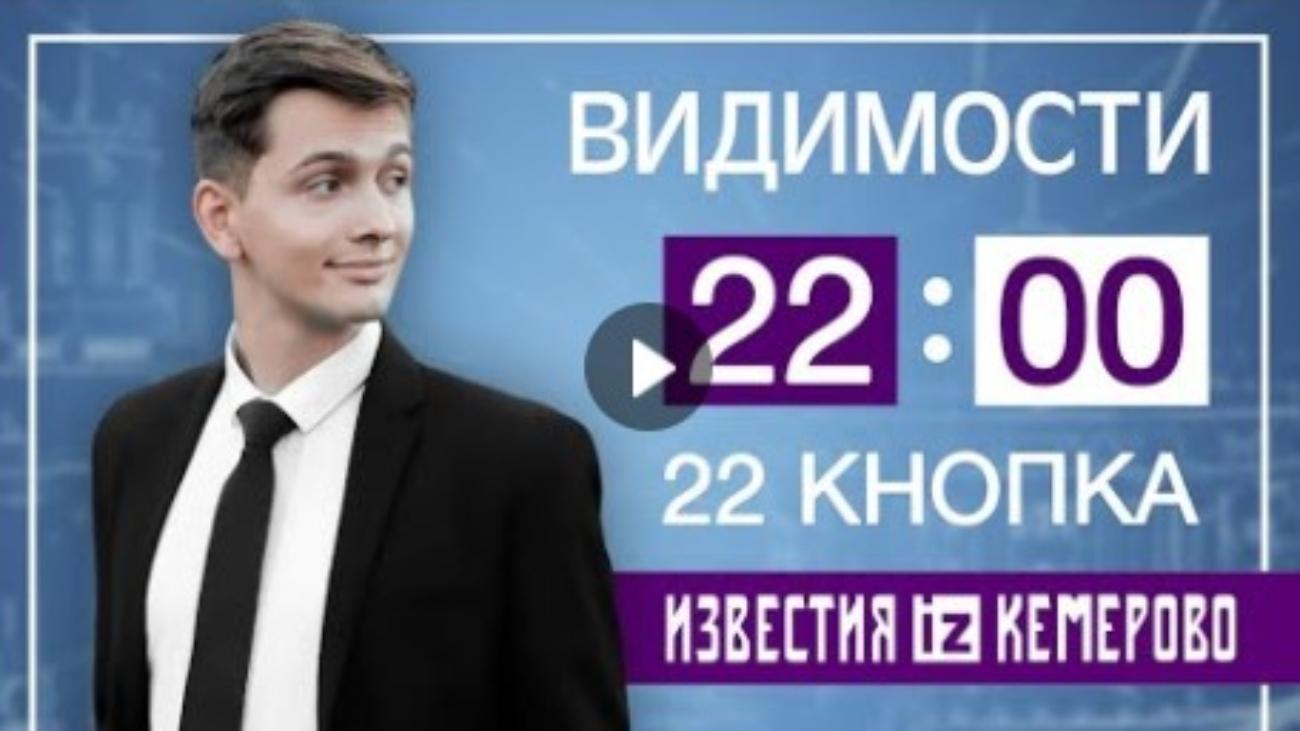 Герои теленовостей