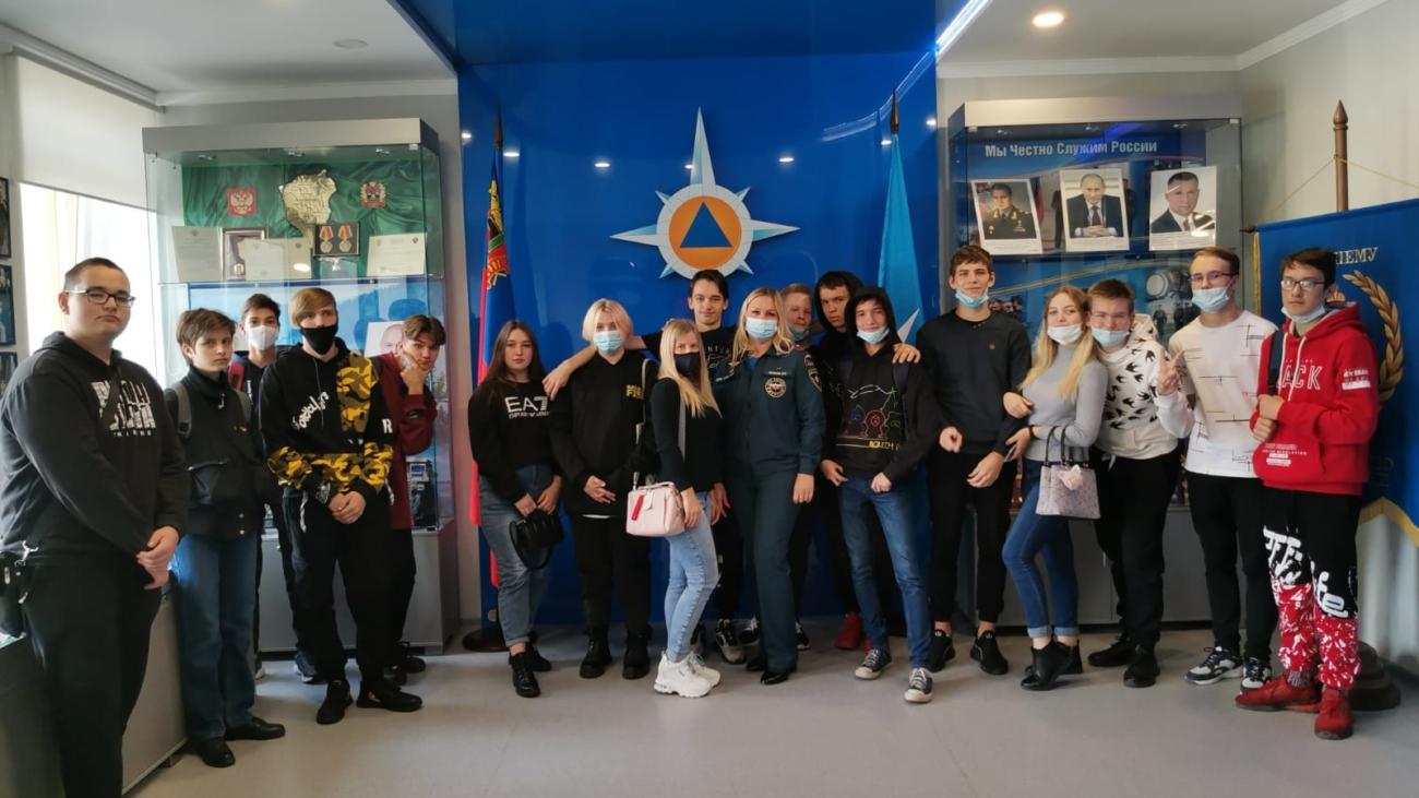 Областной музей МЧС
